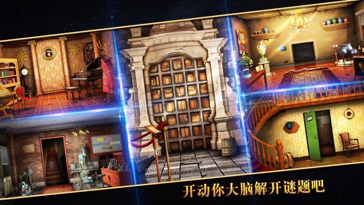 密室逃脱5官方正版:逃出博物馆100个房间 screenshot-3