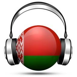 Belarus Radio Live Player (Беларусь Радыё)