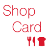 ショップカード管理