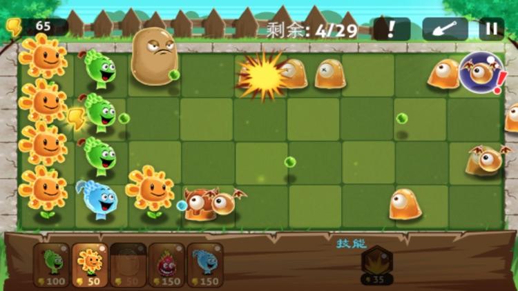 植物大战游戏:不用网络的丧尸游戏