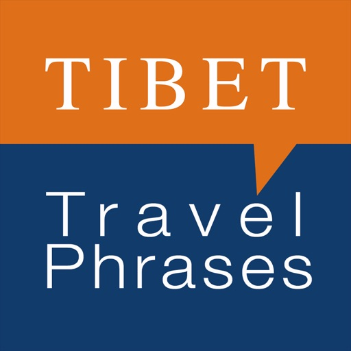 Tibet Travel Phrase