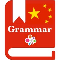 Codes for Chinese Grammar - Improve your skill Hack