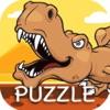 Dinosaur 3 Match Memory Puzzle