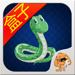 43.游戏狗盒子 for 蛇蛇大作战-实时对战 - 贪吃蛇免费攻略助手