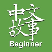 Codes for Chinese Stories - Beginner Hack