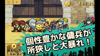 傭兵王〜カードで召喚タワーディフェンス〜のスクリーンショット1