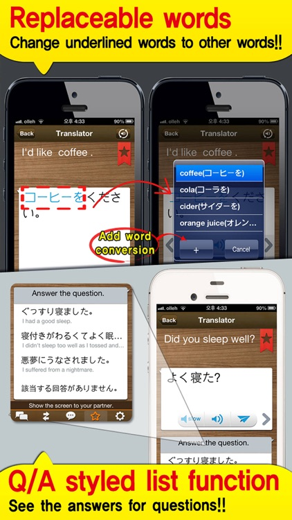 TS CJK Translator screenshot-3