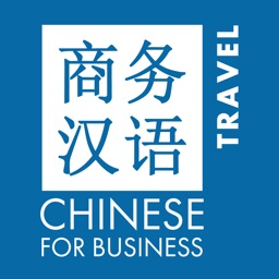 Chinese for business 1 - Travel