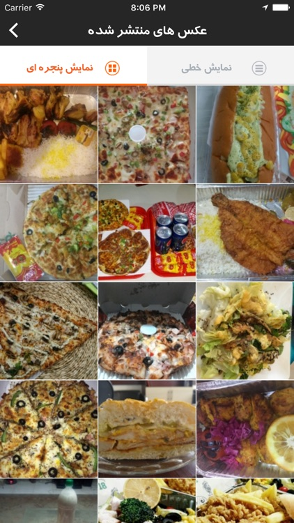 Zoodfood order food online زودفود سفارش آنلاین غذا screenshot-4