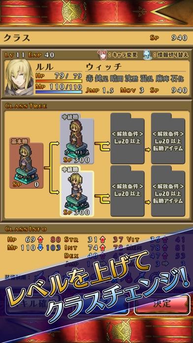 マーセナリーズサーガ2 screenshot1