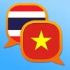 พจนานุกรมไทยเวียดนาม - iPhoneアプリ