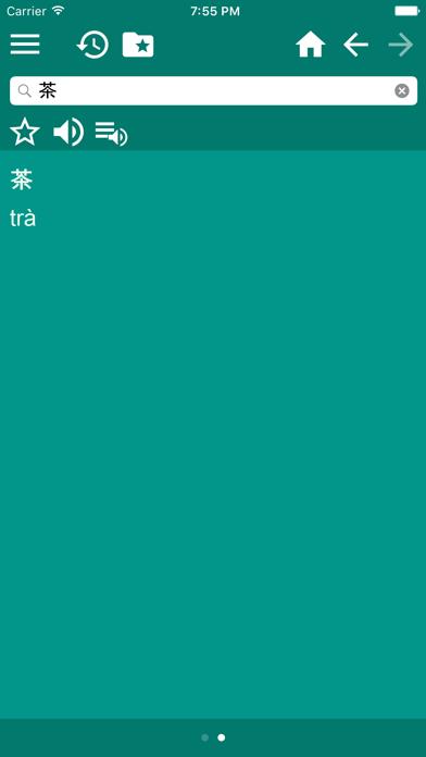 Từ Điển Việt-Trungのおすすめ画像4