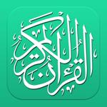 E-Quran – Le saint Coran Al Karim complet en audio avec la traduction en français & la phonétique - القرآن الكريم pour pc