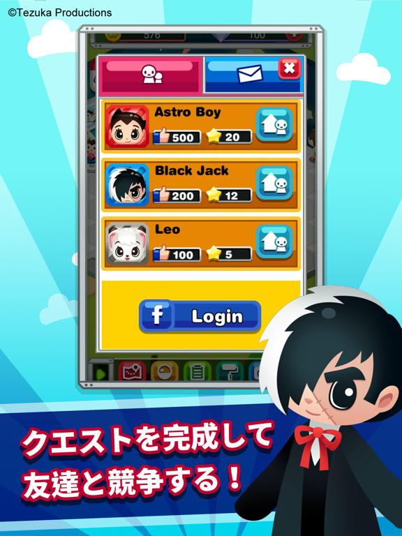 Tezuka World:アトム クランチ - 無料パズルゲームのおすすめ画像5