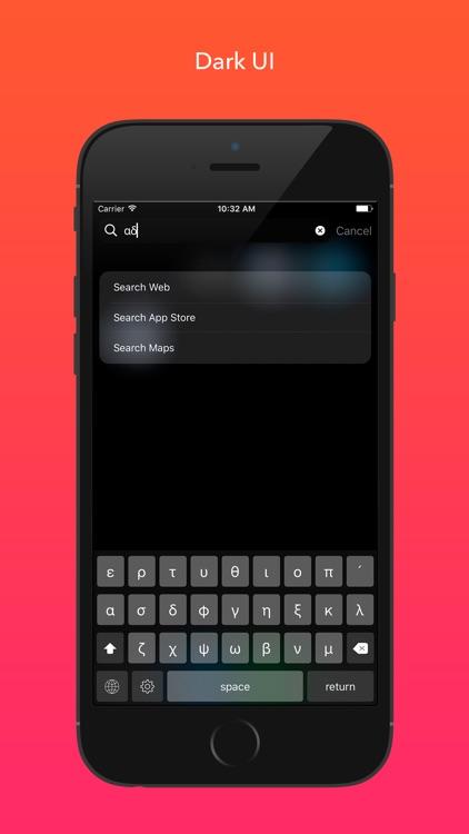 GreekType Premium Edition – Scientific Keyboard screenshot-3