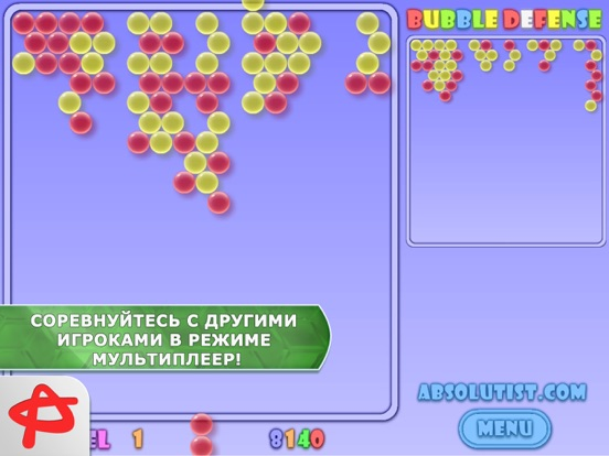 Скачать игру Bubblez HD: Bubble Shooter
