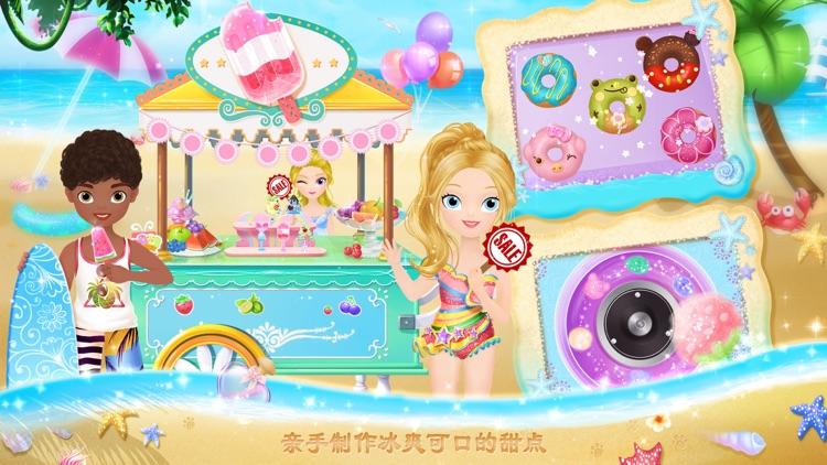 莉比小公主的完美沙滩之旅 screenshot-3