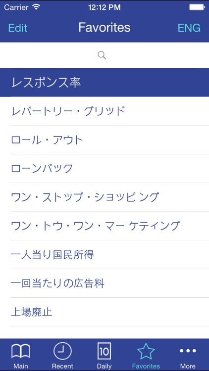 Libertuus Business Terms EN-JP screenshot-3