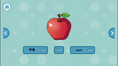 宝宝拼图认水果大巴士