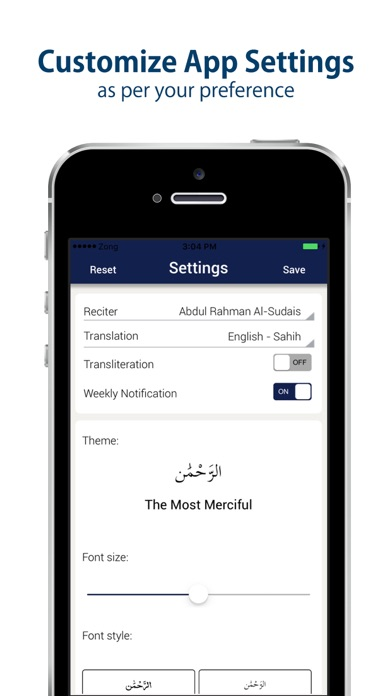 Surah Rahman MP3 with Translation - App - iOS me
