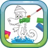 My Favor Coloring Book Games Free For Kids & Toddlers:  最好的图画书免费!