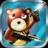 血路熊风- 好玩的打枪射击闯关游戏