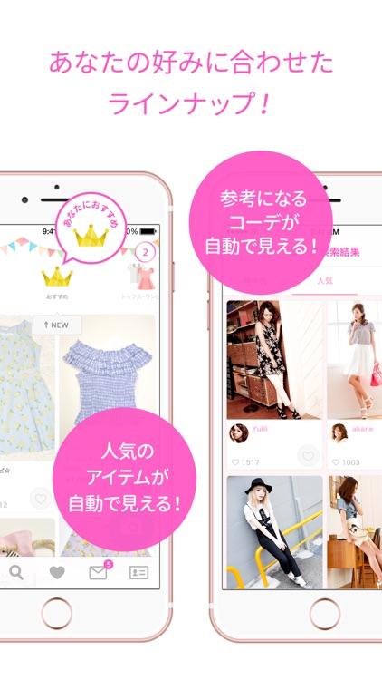 SHOPPIES(ショッピーズ) - フリマアプリ screenshot-3