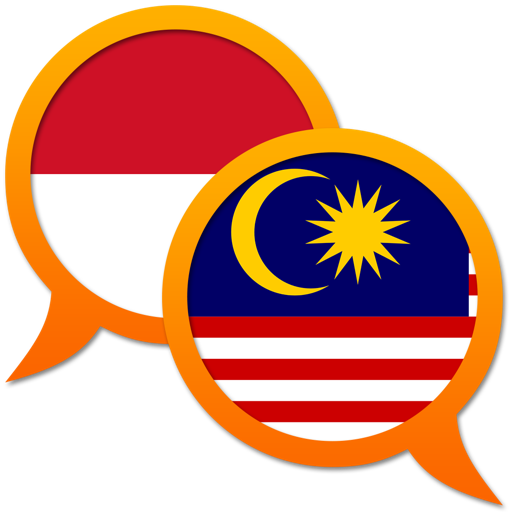 Indonesian Malay dictionary