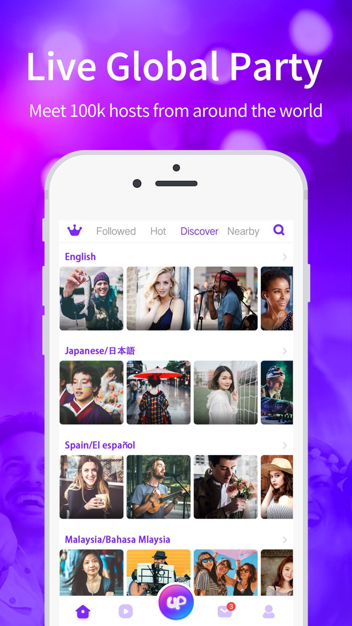 Uplive2018-Live Streaming App Screenshot