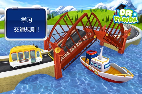 Dr. Panda Bus Driver screenshot 3