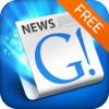 G!ニュース Free
