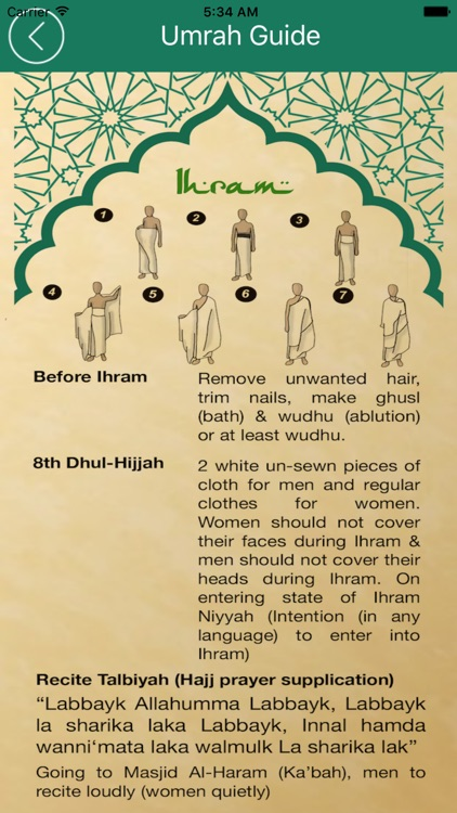 BiGs Hajj & Umrah Guide screenshot-0