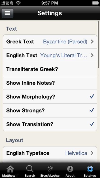 Holy Greek Interlinear Bible