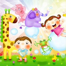 Activities of Zoo Puzzles for Toddlers & Kid