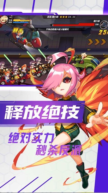 热血超次元ol格斗 screenshot-3