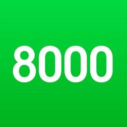 口语8000句 - 2018年全新口语评测