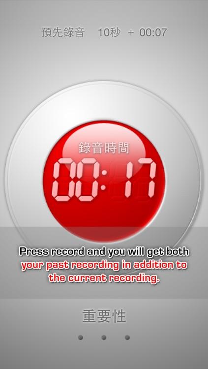 Time Machine Voice Memo
