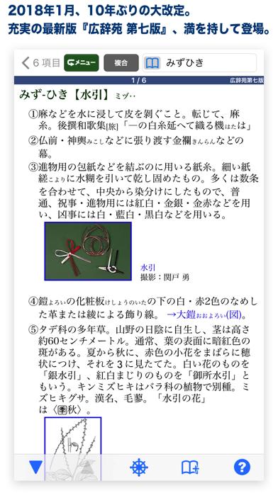https://is3-ssl.mzstatic.com/image/thumb/Purple62/v4/c1/88/48/c1884857-502f-a0f7-f67f-74dee3022214/mzl.krxpieob.png/392x696bb.png