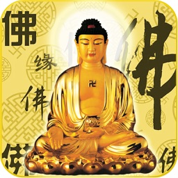 佛教音乐:净化心灵,聆听天籁之音