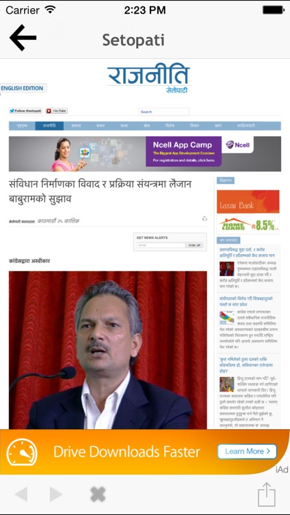 Nep News - news from Nepal and beyond.