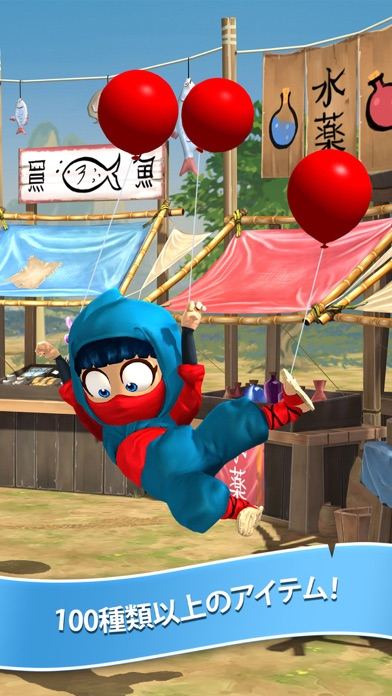 Clumsy Ninja ScreenShot2