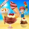 アイスクリーム 子供のためのゲーム : アイスクリームの世界を発見 ! アイスクリームショップ、アイスクリームトラックを見る - 無料ゲームを