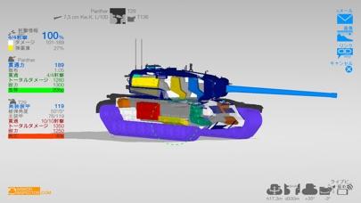 Armor Inspector: WoT PC,Blitzのスクリーンショット3