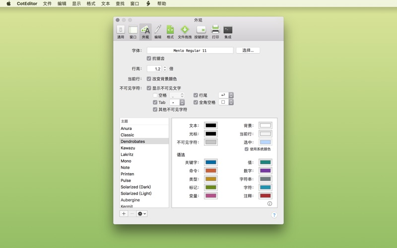 CotEditor for Mac