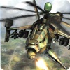 Army Gunship Clash