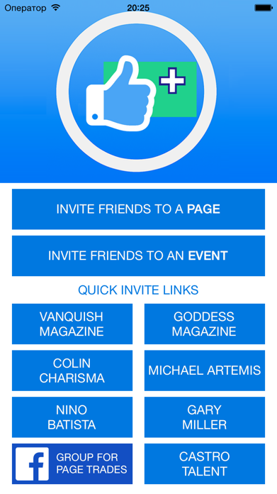 Invite All Friends to a Page Screenshot