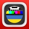 Українське телебачення безкоштовно (iPad версія)