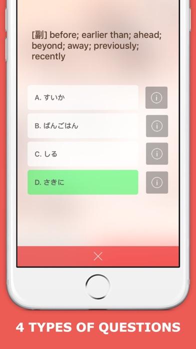 MOJi N5-Vocabulary for JLPT N5 by Liang Yan (iOS, United Kingdom