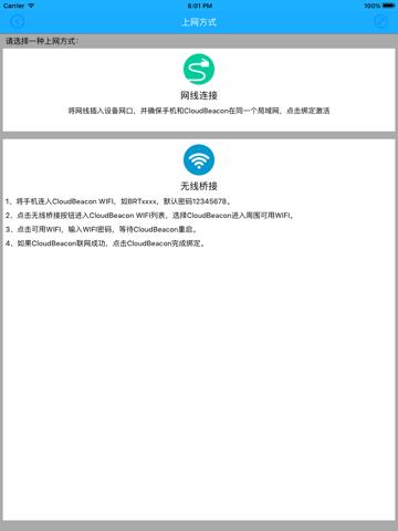 智石云 - náhled