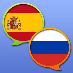 Spanish Russian dictionary